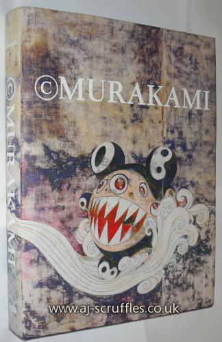 essays on takashi murakami A new visual language of contemporary painting featuring takashi murakami, jeff koons, wade guton and marcus selg.